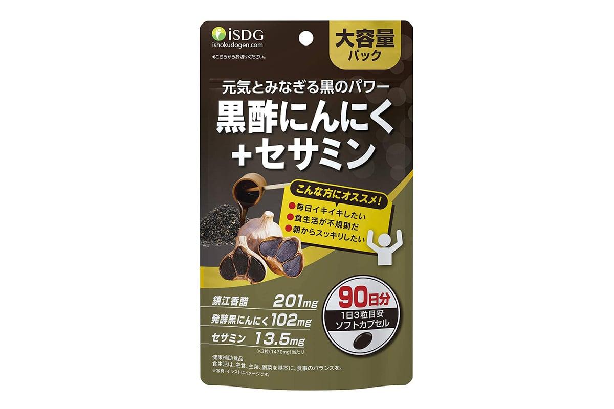 醫食同源.com<br />iSDG 黑醋大蒜+芝麻素