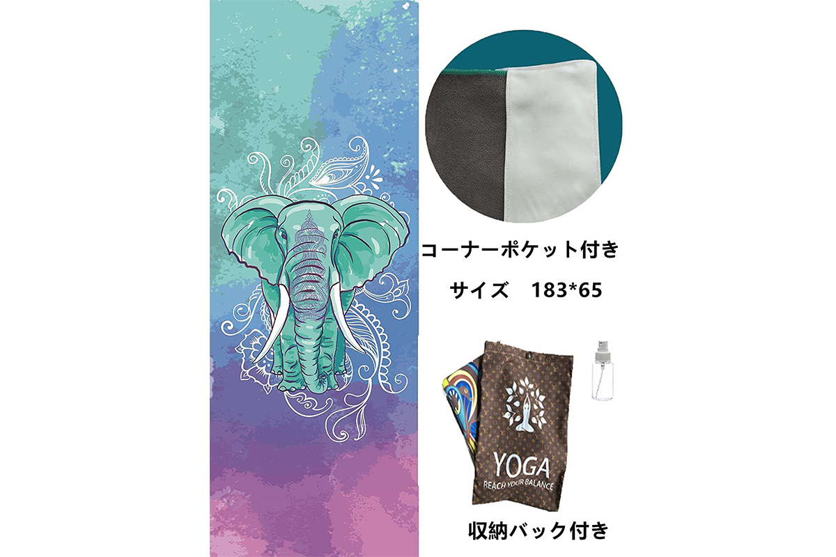 ChinFun 瑜珈鋪巾