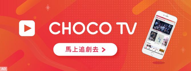 CHOCO TV