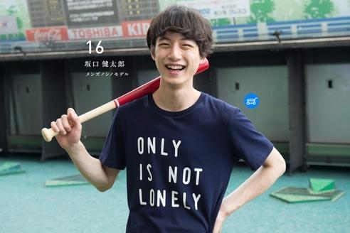一笑就能偷走你的少女心 盘点日本5大萌笑系男星!