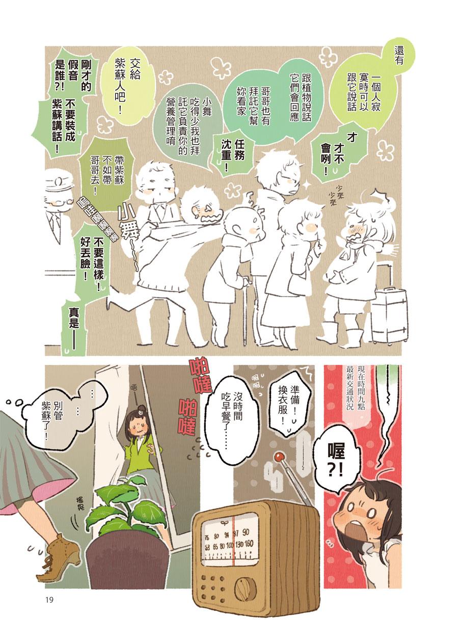 內頁圖檔299jzyj6