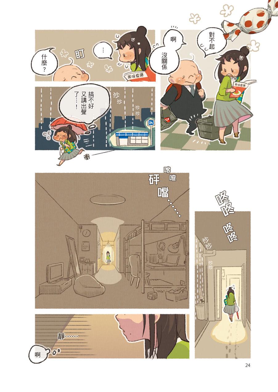 內頁圖檔2bbdxro1