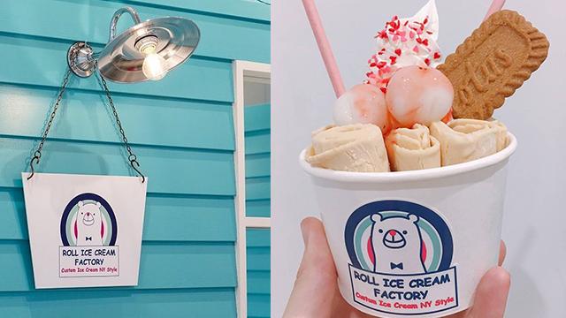 客製出独一无二的「冰淇淋捲杯」!原宿人气新指标ROLL ICE CREAM FACTORY