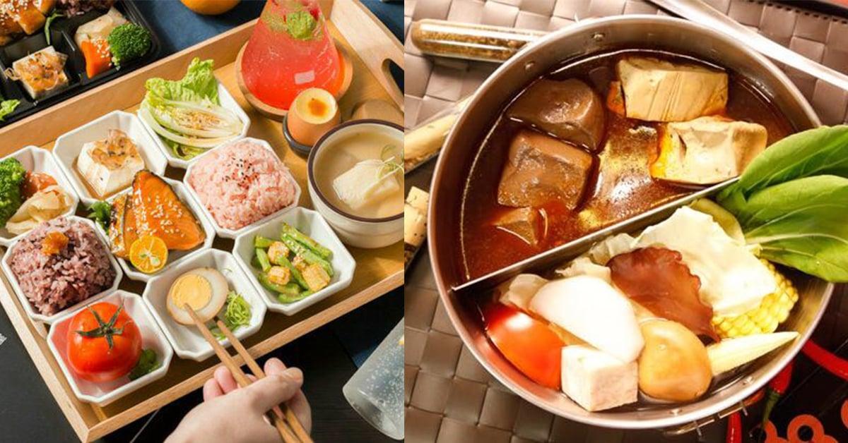 台灣也有孤獨美食家!一個人也想打卡的「零尷尬」獨食餐廳特搜