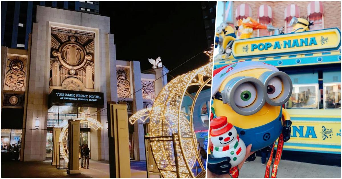 此生必住一回的梦幻魔法酒店!日本环球影城小小兵圣诞×园哋饭店直击