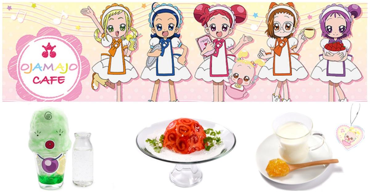 满载回忆的料理带你重温童年!日本《小魔女DoReMi》期间限定餐厅再度开张啰