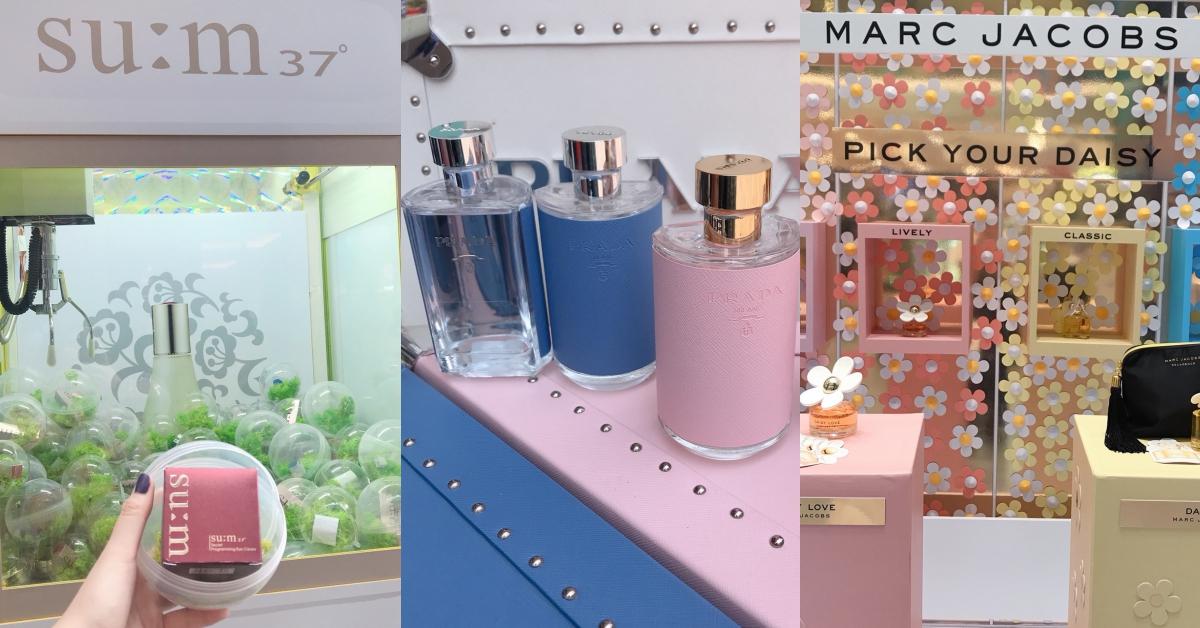 週末好玩好康看这!「su:m37˚玻璃屋夹娃娃、Marc Jacobs送雏菊爆米花」来一趟好超值
