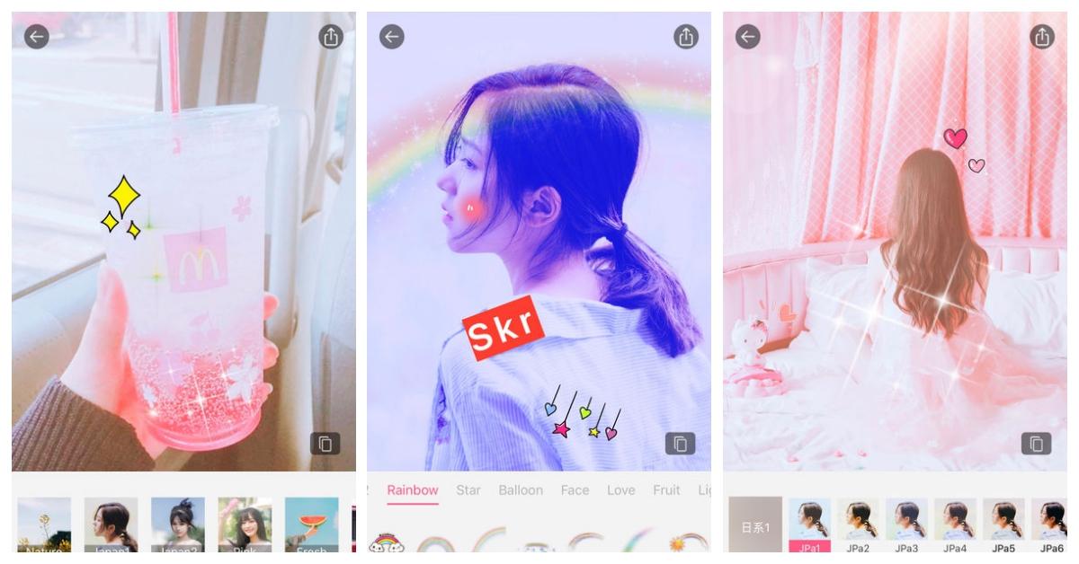 08/13限时免费App特辑:少女怎么能没有梦幻粉红滤镜!《Wink》限免中