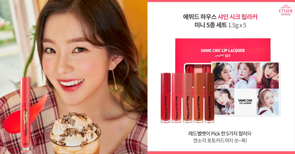 「Etude House x Red Velvet」最新亮面唇釉強勢來襲~一起擦上偶像們的Pick色 Etude House、Red Velvet、Shine Chic Lip Lacqure、2018、唇釉、唇彩