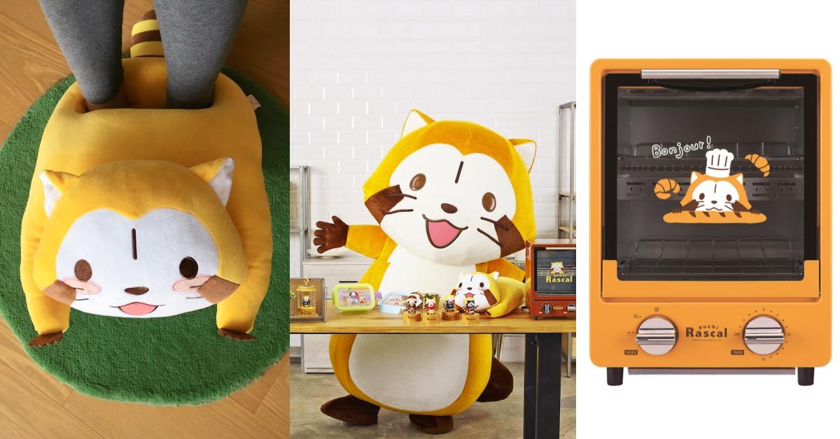 「7-11×小小浣熊」集点活动即将开跑!让超人气小小浣熊温暖你的秋冬♡