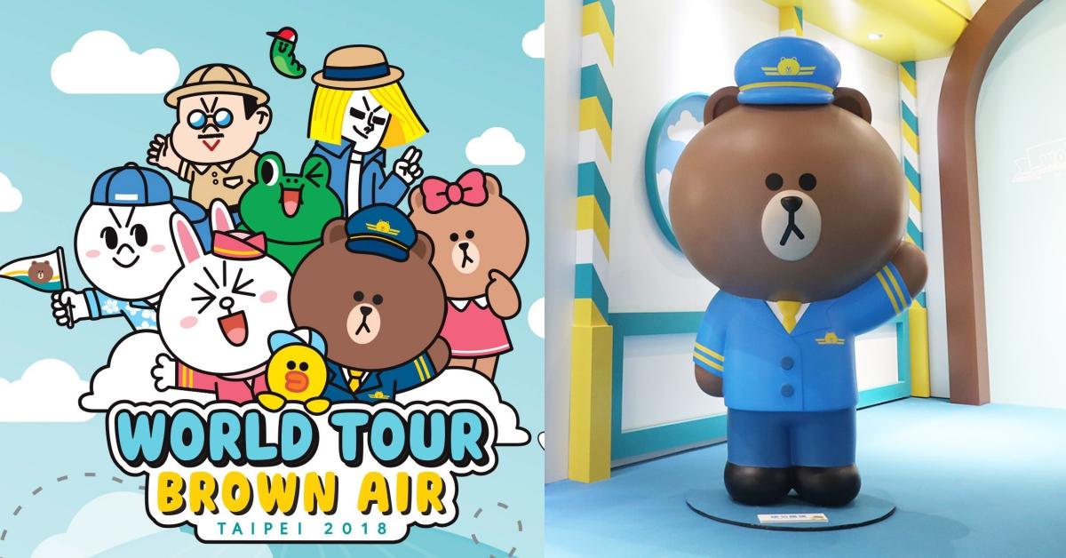 欢迎搭乘熊大航空「LINE FRIENDS:世界巡迴之旅」请繫好安全带準备启航