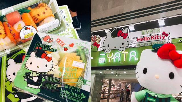 萌猫魅力席捲香港!全世界第一家Hello Kitty主题超市开张啦