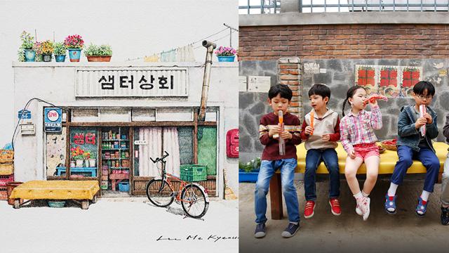 小时候最快乐的记忆之一...韩国艺术家20年的柑仔店插画辑