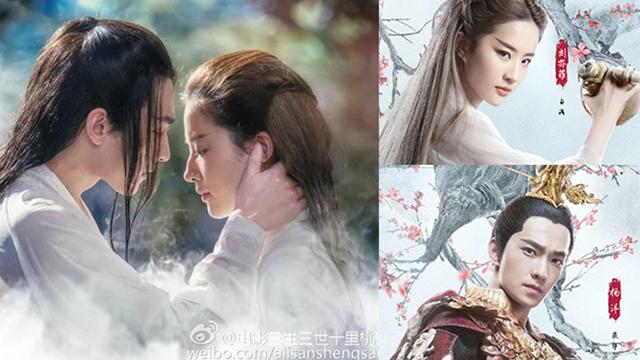 杨洋×刘亦菲组合颜值飙高啊!《三生三世十里桃花》电影版依然话题十足