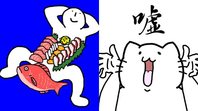 越莫名其妙越爆笑!日本无厘头「猫与人」动画恶搞袭来