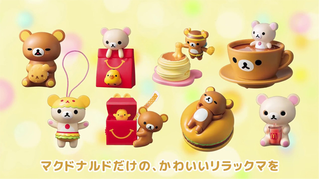为了牠我可以连吃一个礼拜的麦当劳!日本拉拉熊儿童餐玩具懒懒上市