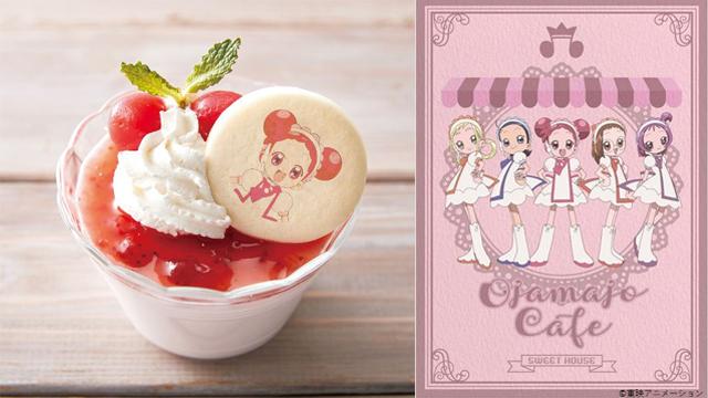 甜点製作就交给小桃子吧!小魔女DoReMi限定咖啡厅开张啦