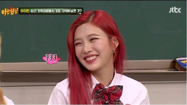 笑眼女王以前是冷都女?Red Velvet的Joy名字由来竟是因为太不爱笑!