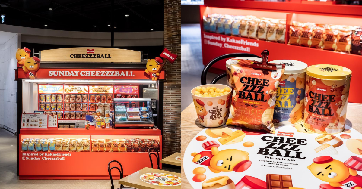 cheezzzball期間限定店開幕!Kakao Friends起司系列商品情報 Kakao Friends、sunday cheezzzball、cheezzzball、ryan、萊恩