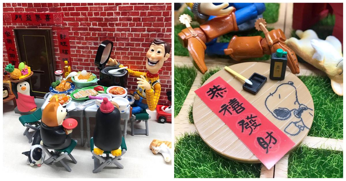 胡迪和朋友们的春节也是这样过!除旧布新、吃饱饱玩爽爽~ | 打翻玩具箱