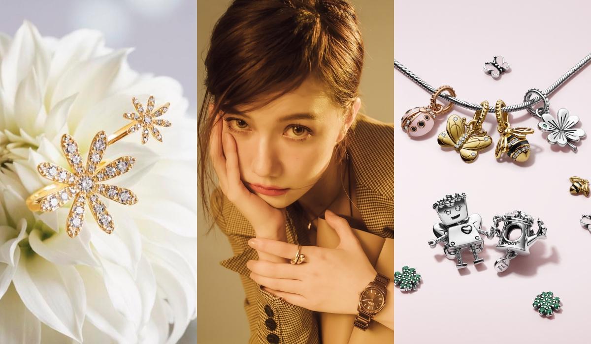 懒得穿就靠配件!锁定「蝴蝶、花叶、玫瑰金」,微饰品就是这么仙,只戴一个绝对不够!