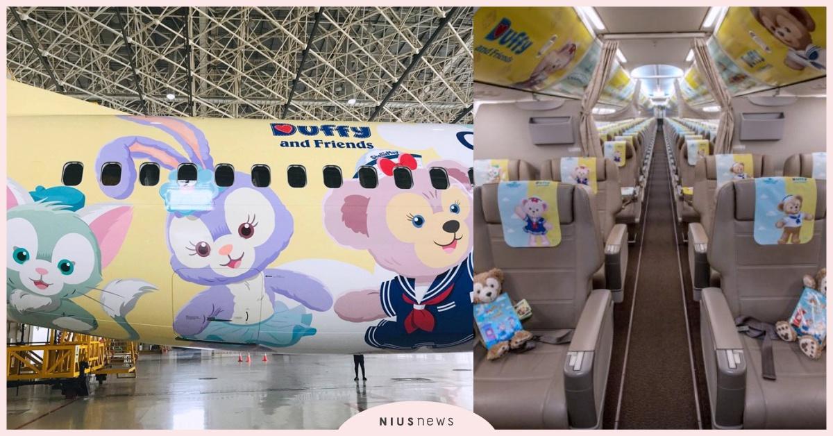 手拿Duffy登机证出发!上海迪士尼×中国东方航空第四架迪士尼机「达菲·联萌号」