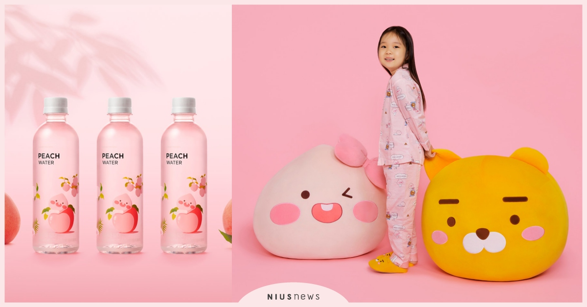 Apeach水!Kakao Friends新品「桃子水」+「70公分巨型抱枕」 Kakao Friends、APEACH WATER桃子水、萊恩Ryan抱枕玩偶、桃子Apeach抱枕玩偶