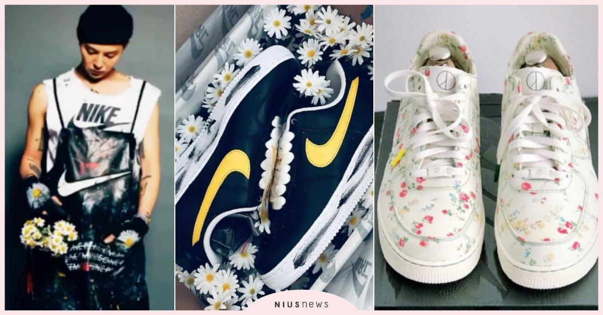 Jabón Ver a través de Más  全球只有2雙!GD聯名NIKE鞋「碎花隱藏版」曝光,親友限定黃勾勾到底誰收到? | G-Dragon、G-Dragon聯名、GD聯名、GD聯名NIKE、 GD鞋限定色