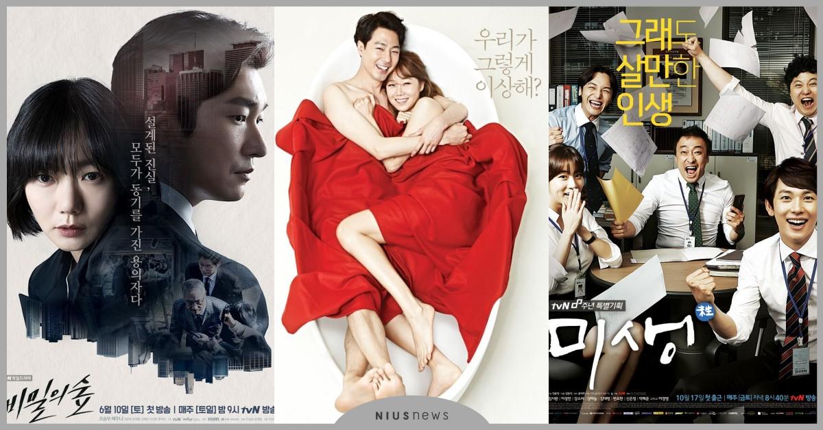 《沒關係是愛情啊》、《未生》、《秘密森林》!值得二刷的5部韓劇 二刷好劇、迷霧、沒關係是愛情啊、那年冬天風在吹、未生