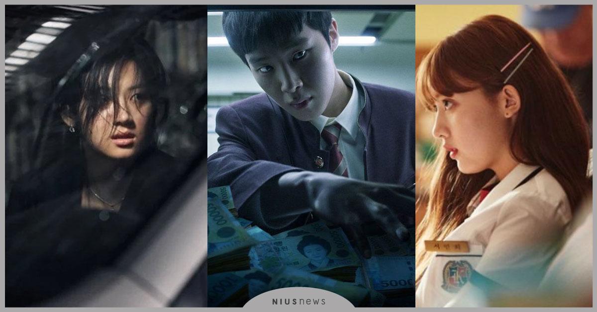黑暗現實的課後輔導!Netflix探討霸凌犯罪的《人性課外課》教會我們哪5件事? 人性課外課、金東希、NETFLIX、梨泰院class、韓劇